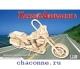 Харлей Дэвидсон 2. Сборная деревянная модель